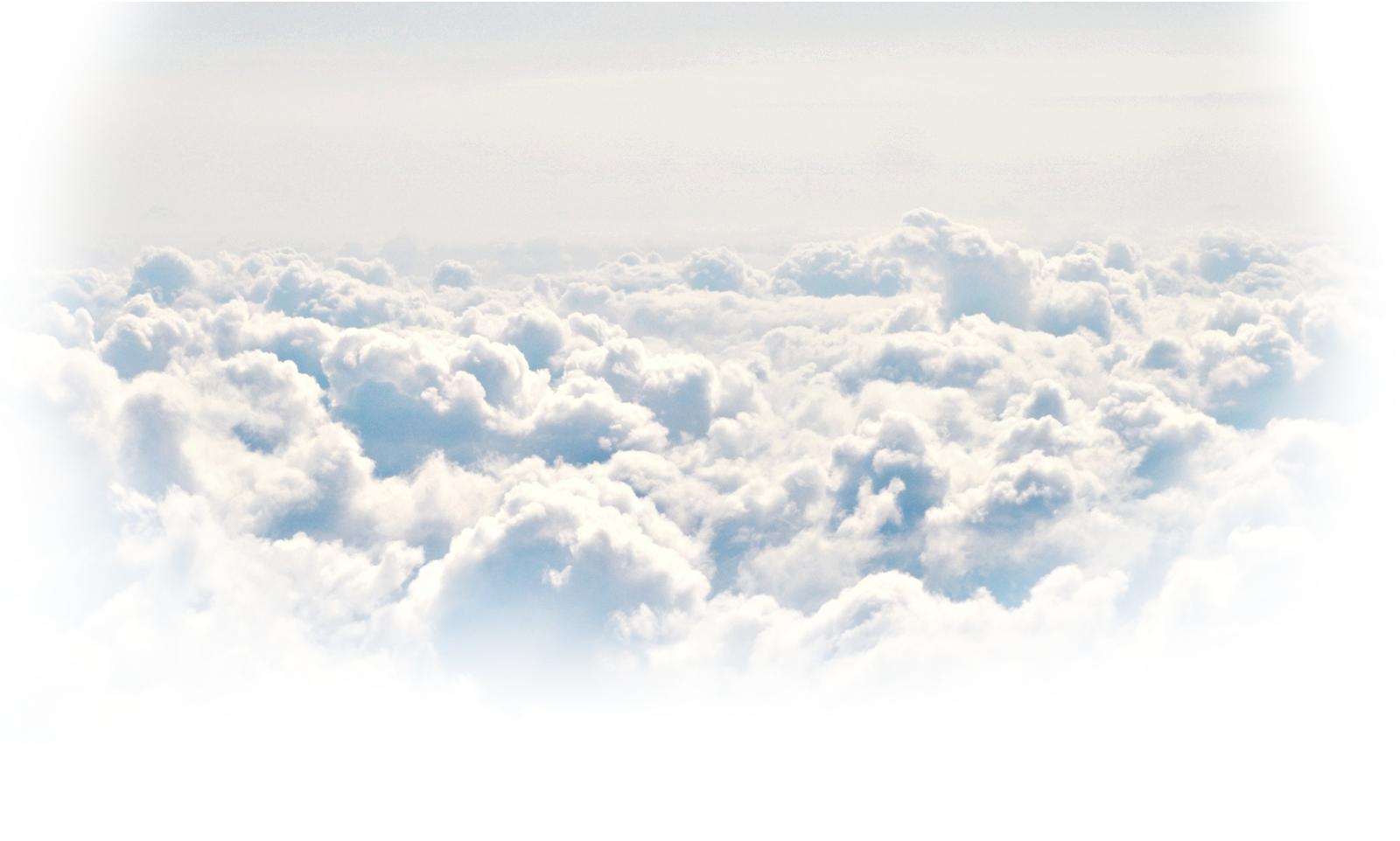 Cloud HD PNG - 92135