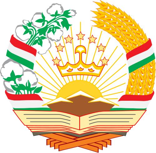 Coat of arms of Tajikistan.png - Tajikistan PNG