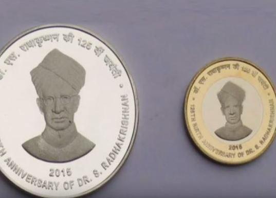 Teachers Day: PM Narendra Modi releases commemorative coins in honour of Dr  Radhakrishnan - Coins PNG For Teachers