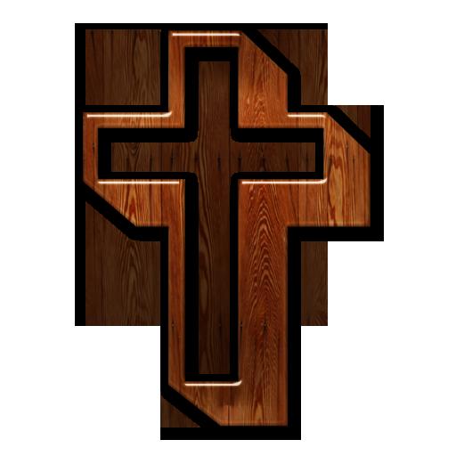 Crucifix PNG HD - 120790