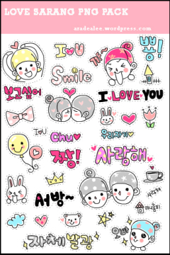 Cute Korean PNG-PlusPNG.com-240 - Cute Korean PNG