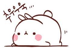 0 replies 0 retweets 0 likes - Cute Korean PNG