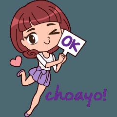 Cute Korean Girl - Cute Korean PNG