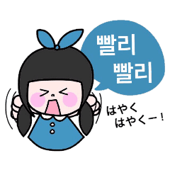 Cute! Korean sticker - Cute Korean PNG