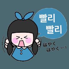 Cute! Korean sticker - Cute Korean PNG