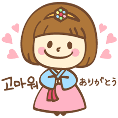 Korean and Japanese cute stickers - Cute Korean PNG