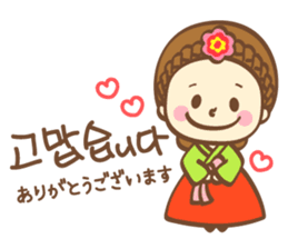 Korean and Japanese cute stickers sticker #7575301 - Cute Korean PNG