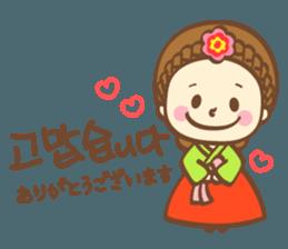 Korean and Japanese cute stickers sticker #7575301 - Cute Korean PNG