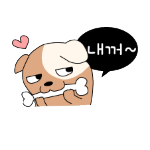 Korean emoticon 내꺼 Mine - Cute Korean PNG