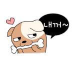 Korean emoticon 내꺼 Mine - Cute Korean PNG