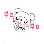 Korean emoticon 부끄 부끄 Shy - Cute Korean PNG