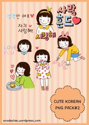 Password : g0dz1ll4 - Cute Korean PNG