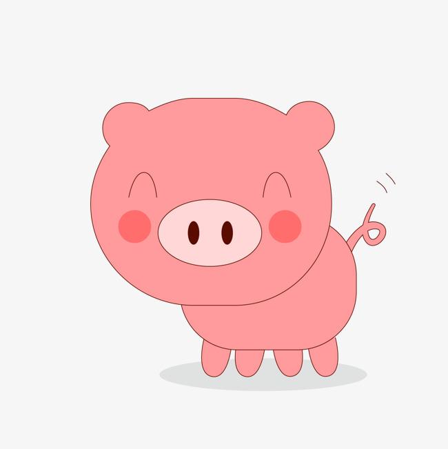 Cute Pig PNG HD - 122425