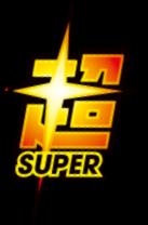 Dbs Logo PNG - 97302
