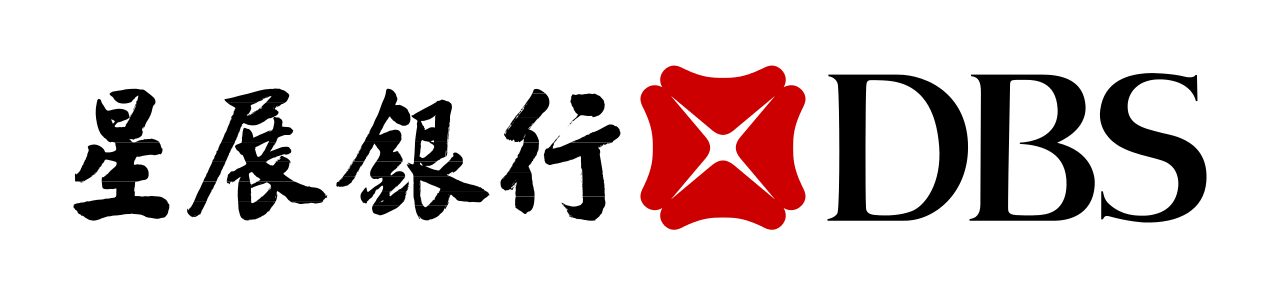 File:DBS Bank dual-language logo.svg - Dbs Logo Vector PNG