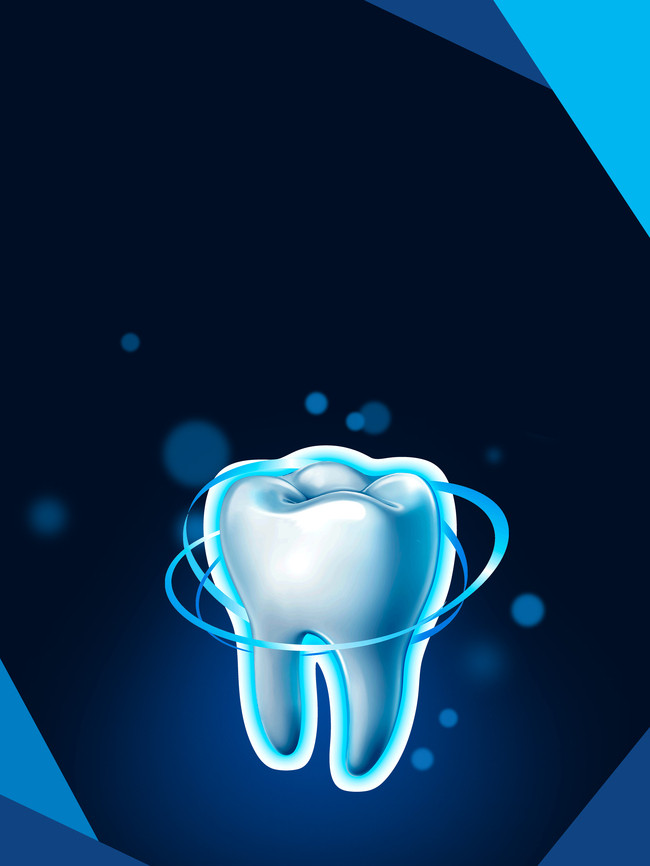 Dental Health PNG HD - 121917