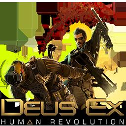 Deus Ex Human Revolution PlusPng.com  - Deus Ex PNG