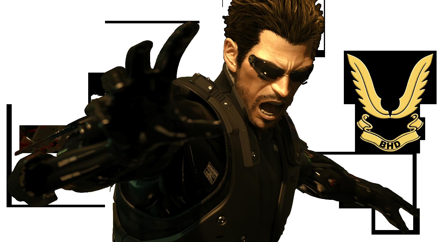 Deus Ex Png Pic PNG Image - Deus Ex PNG