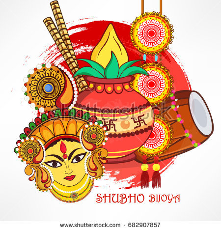 Beautiful Wallpaper design with Maa Durga face, Kalash, Dholak, Dandiya  etc. on - Dhaki PNG In Durga Puja