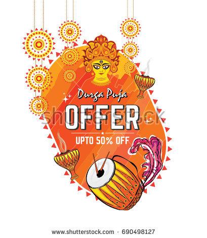Indian Religious Festival Dur