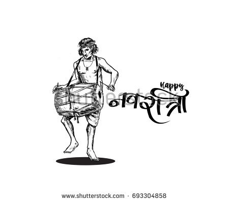 Dhol PNG Black And White - 135149