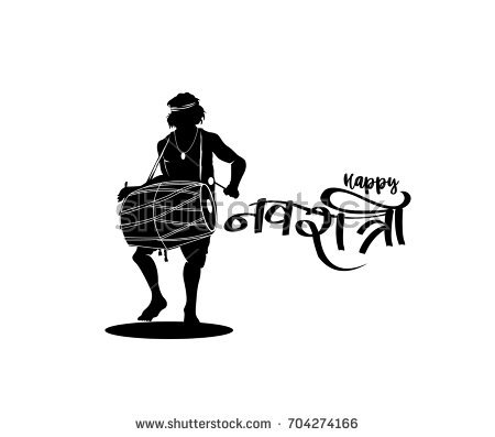 Dhol PNG Black And White - 135151