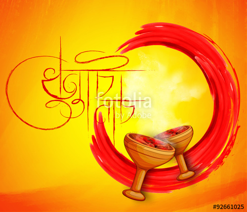 Happy Durga Puja for Dhunuchi Nach - Dhunuchi PNG