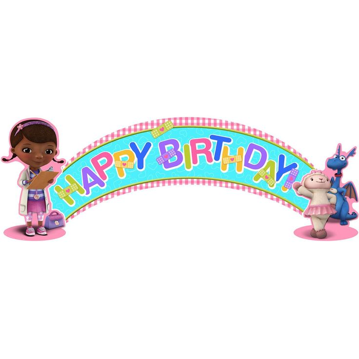 Black Friday Deal Doc McStuffins Happy Birthday Banner 5 Feet Long From  Hallmark Cyber Monday - Doc Mcstuffins 2nd Birthday PNG