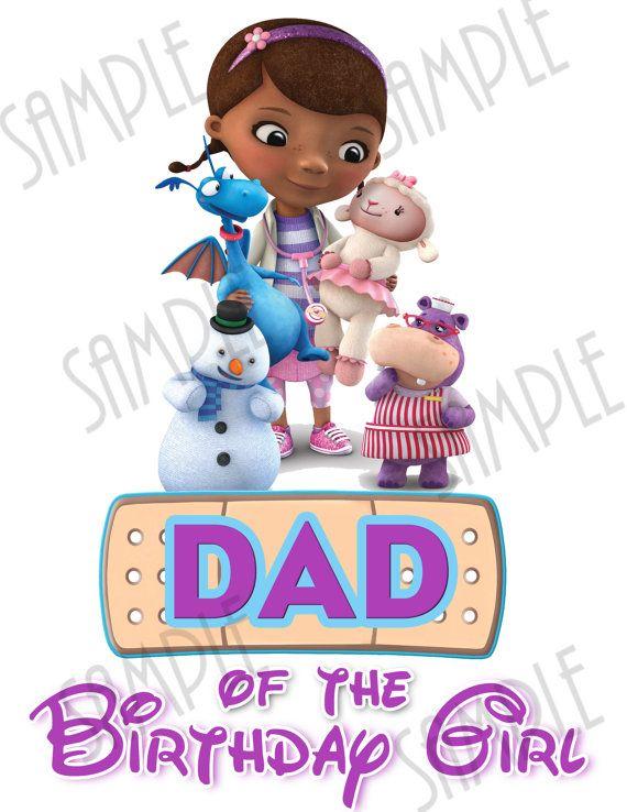 Tshirt Disney Doc Mcstuffins Iron On Transfer By Fantasyprintables - Doc Mcstuffins 2nd Birthday PNG