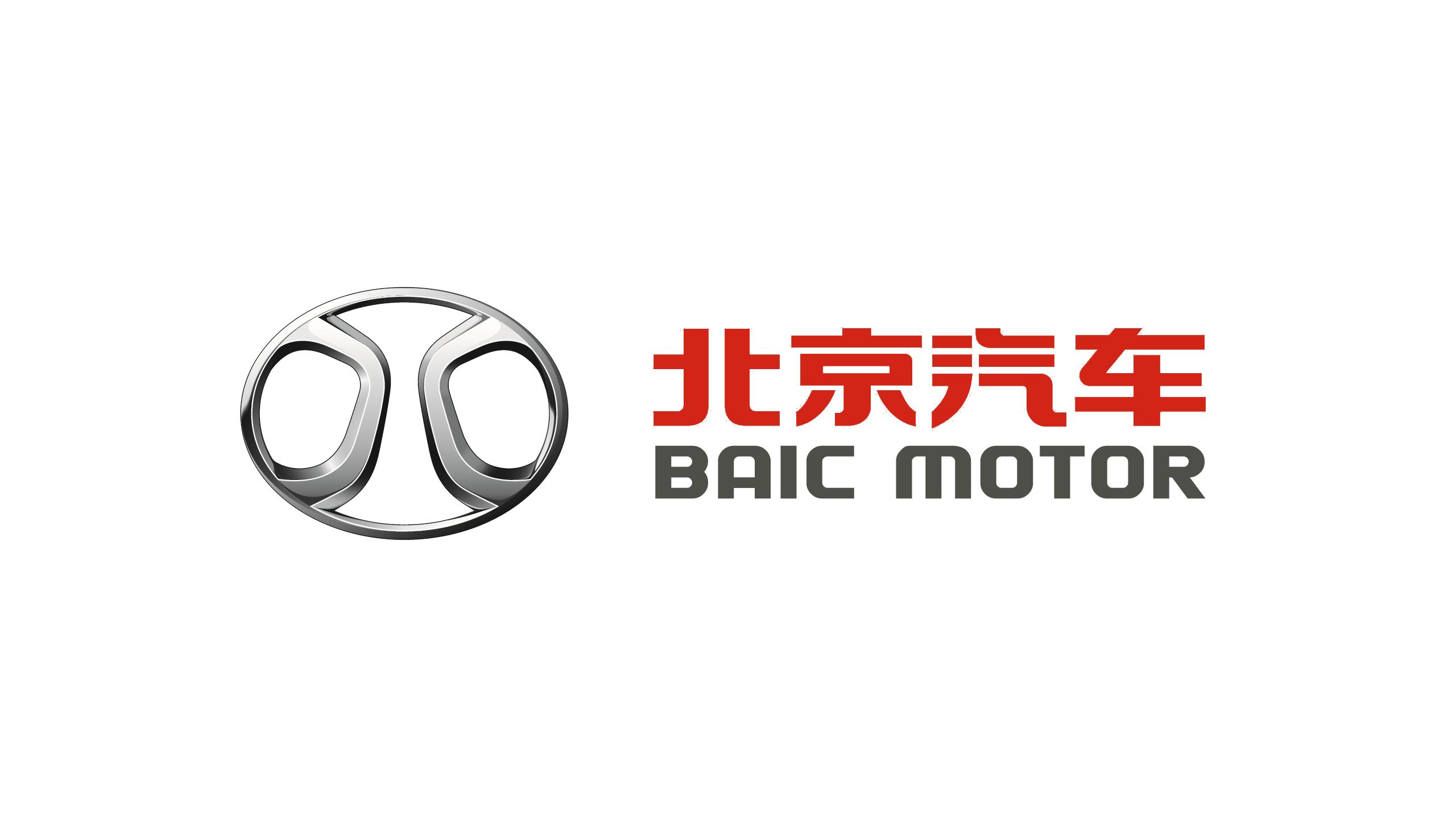 BAIC Motor logo - Dongfeng Motor Logo Vector PNG