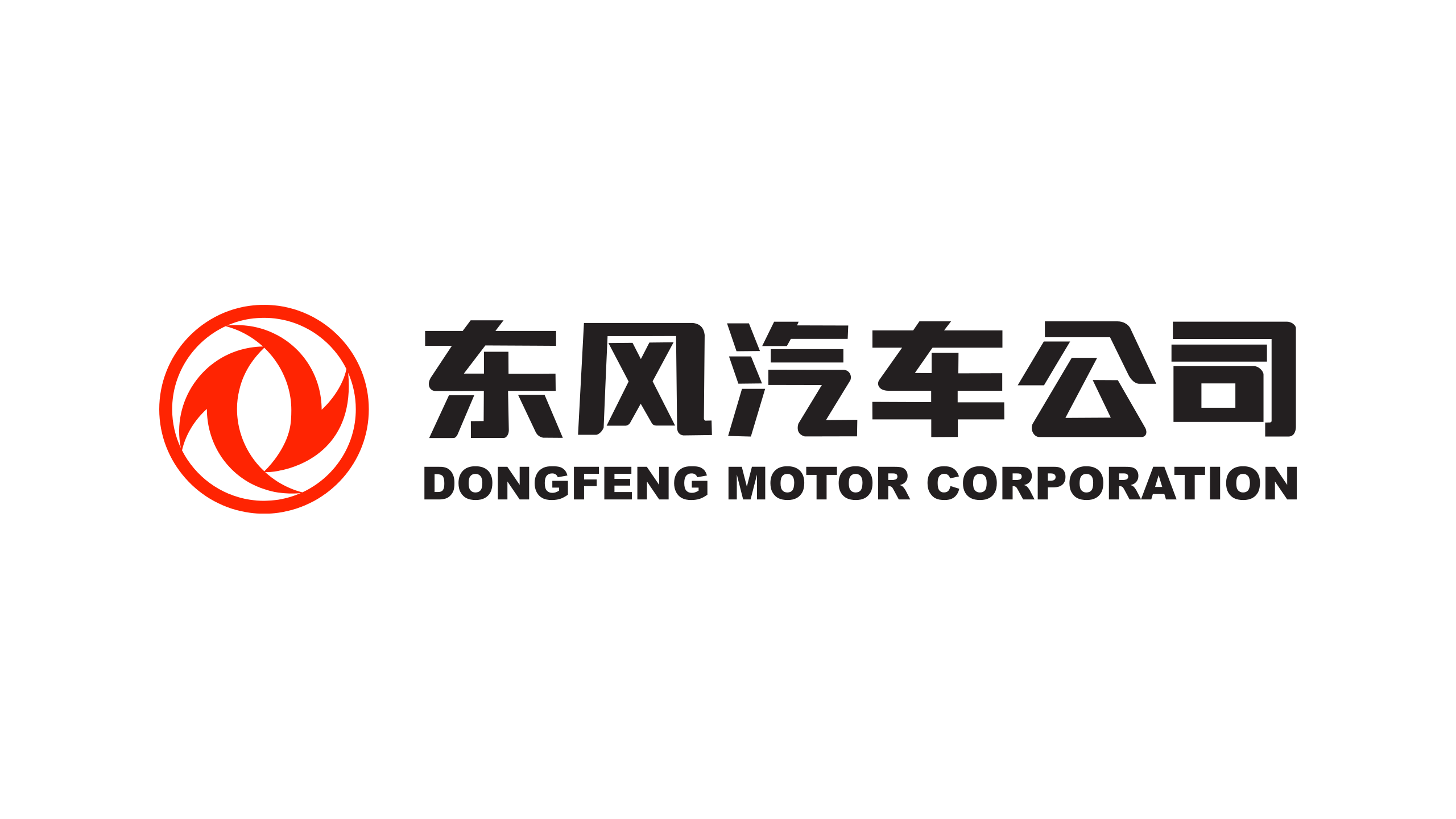 Dongfeng Logo (Present) 2560x1440 HD png - Dongfeng Motor PNG