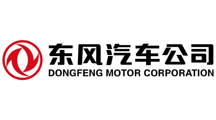 东风汽车公司Dongfeng Motor Corporation Vector Logo - Dongfeng Motor PNG