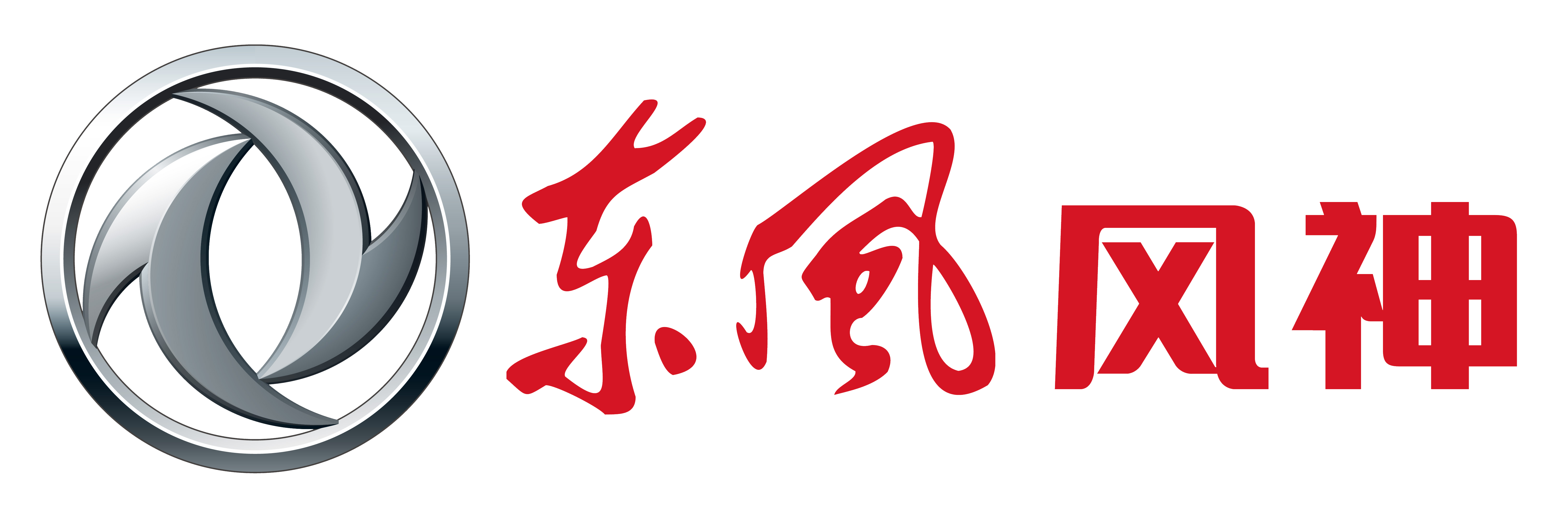 6000x2000 HD Png - Dongfeng PNG