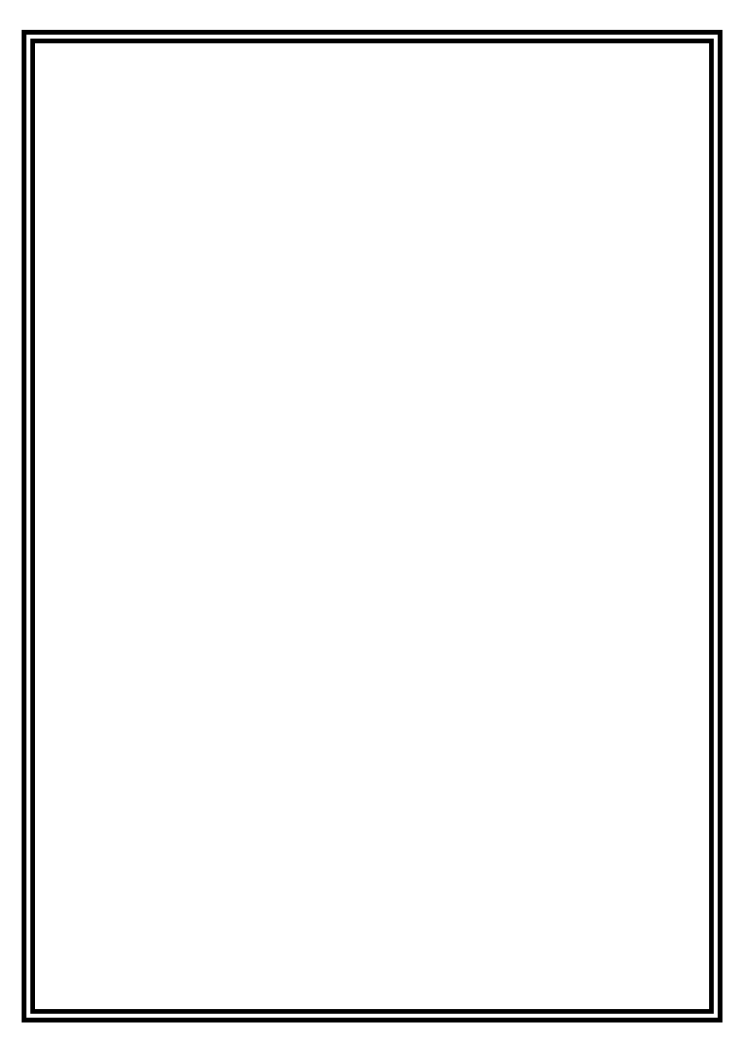 Double Line Border PNG - 151993