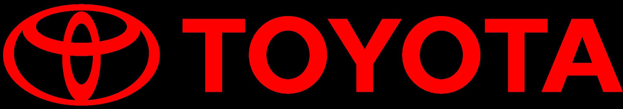Toyota Logo PNG - 4778