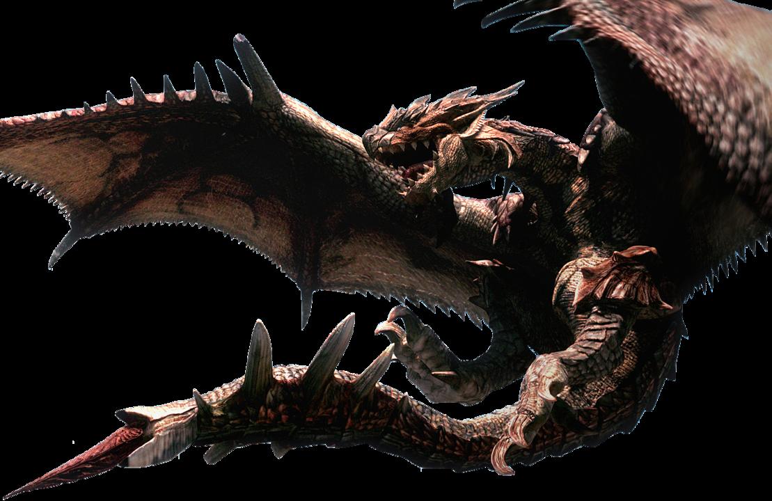 Dragon PNG - 7823
