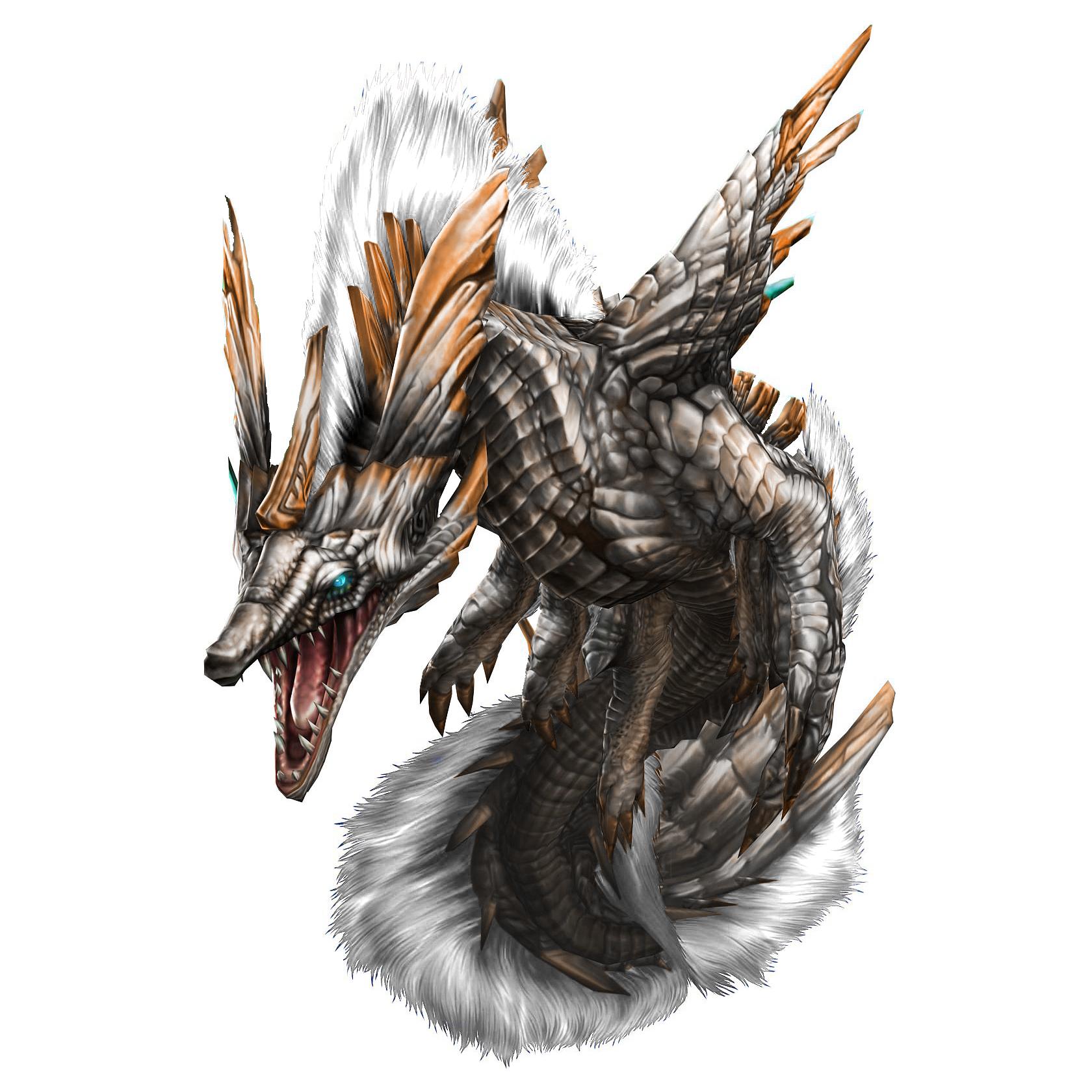 Dragon PNG - 7839