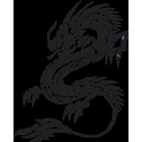 Dragon Tattoos PNG - 9012