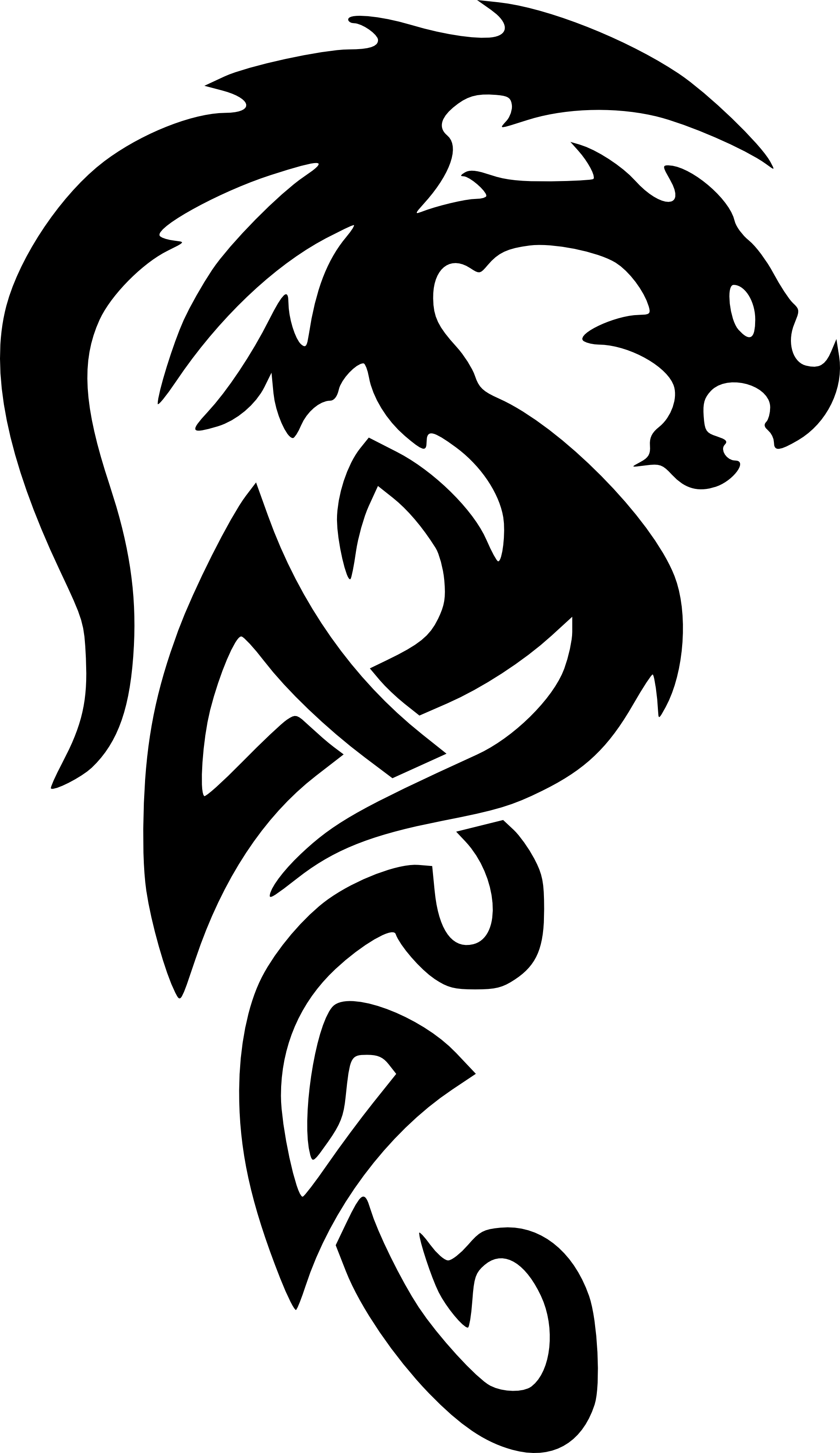 Dragon Tattoos Png image #19390 - Dragon Tattoos PNG