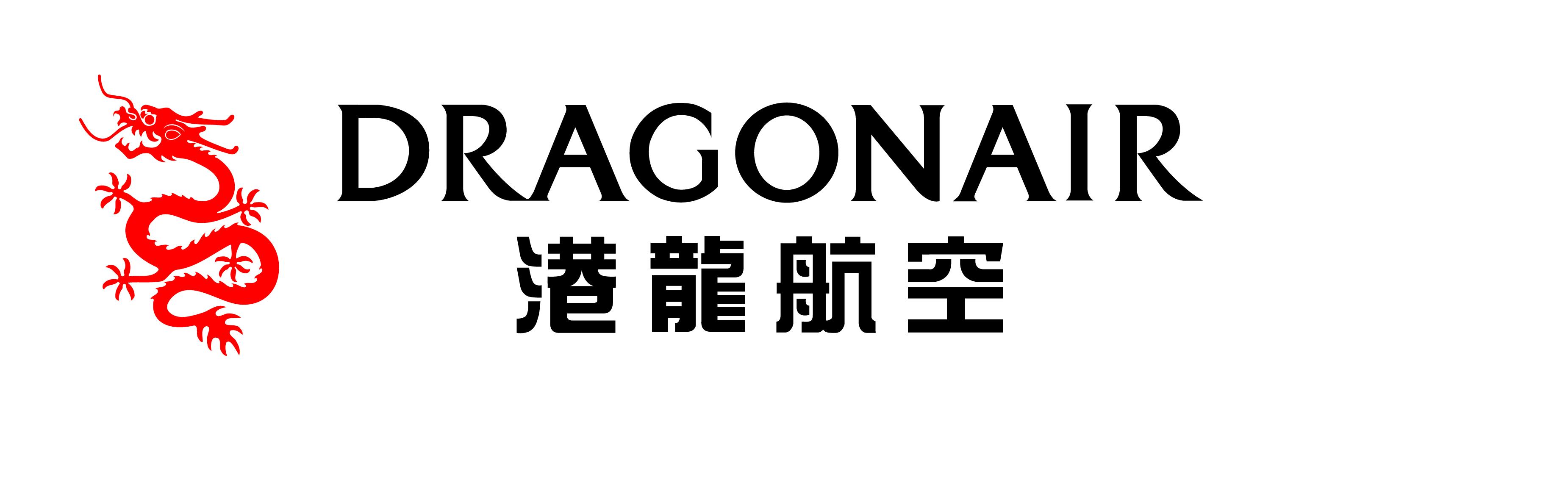 Dragonair Logo PNG - 101575