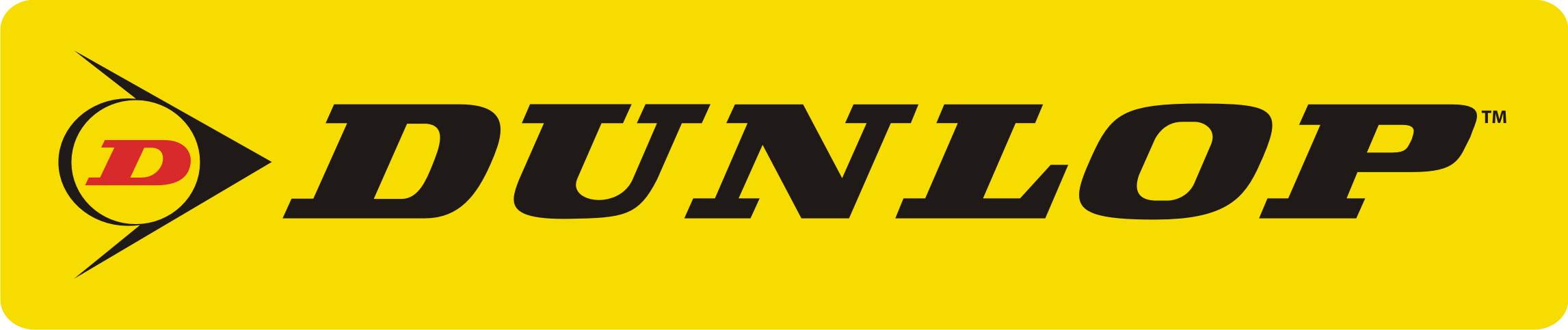 Dunlop PNG - 110426