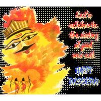 Dussehra Transparent PNG Imag