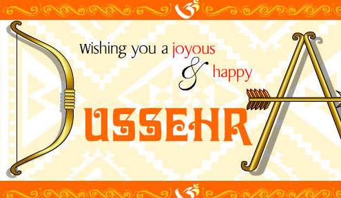 Happy Dussehra Whatsapp DP-Profile Pic-3D Animated Wallpapers-HD  Images-Photos - Dussehra HD PNG