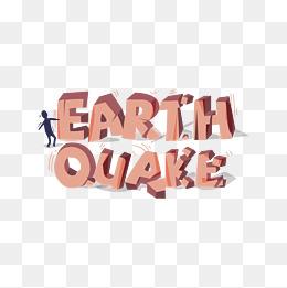 Earthquake, Earthquake, English, WordArt PNG and Vector - Earthquake PNG HD
