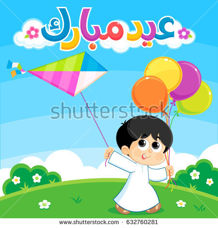 Arabic text : Blessed Eid , Eid is a festival of breaking of the fast , - Eid Celebration For Kids PNG