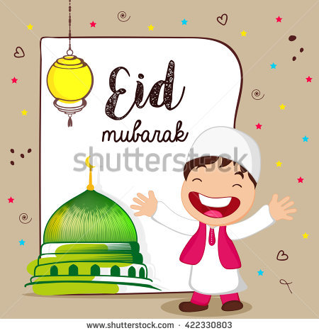 Beautiful Greeting Card Design showing kid or Muslim boy happiness on the  occasion of Eid Mubarak - Eid Celebration For Kids PNG