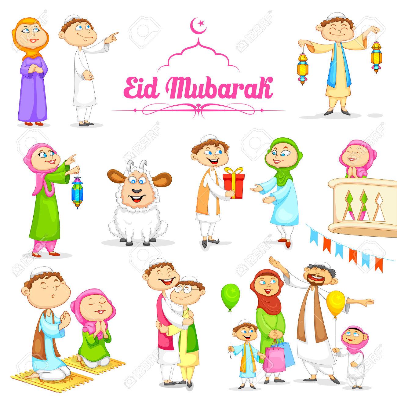 Eid Celebration For Kids PNG - 133980