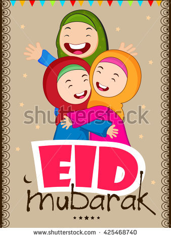 Greeting Card design showing kids wishing or celebrating their Islamic Festival  Eid Mubarak on decorative background - Eid Celebration For Kids PNG