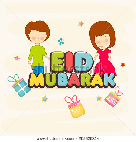 Eid Celebration For Kids PNG