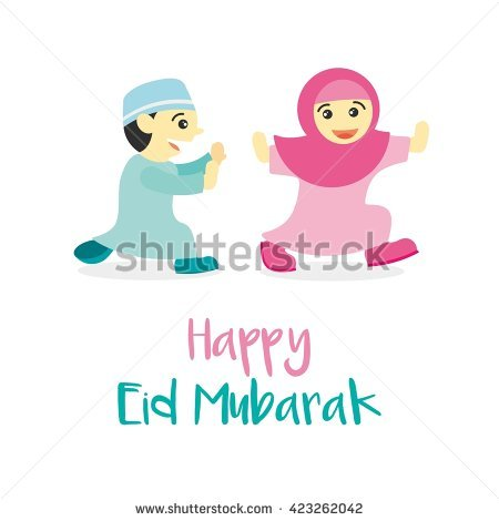 Two kids happy for celebrating Eid Mubarak. Happy Eid Mubarak greeting card - Eid Celebration For Kids PNG